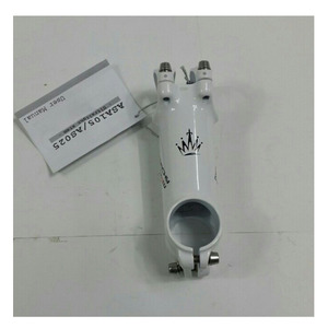 Ultralight Stem 100mm (Wht)